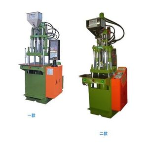 Elevating Injection Machine