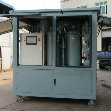 Enclosed Oil Purifier